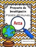In Spanish   Países del mundo   Asia {Proyecto de Investigación}