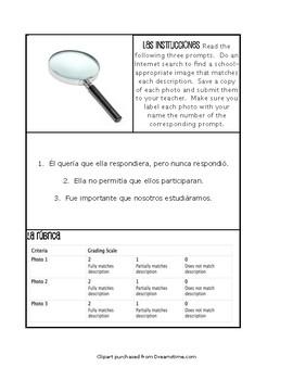 Spanish Past Subjunctive Paperless Challenges