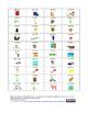 Spanish Phonics 3 syllable i word cards