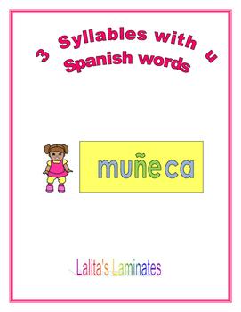 Spanish Phonics 3 syllable u word cards