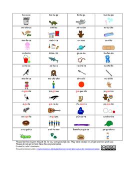Spanish Phonics 3 syllable u words