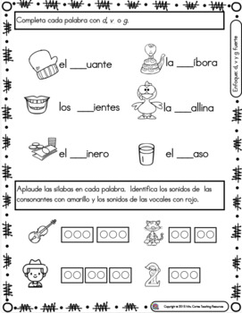 Spanish Phonics Book Set #12: Letras d, v, & g