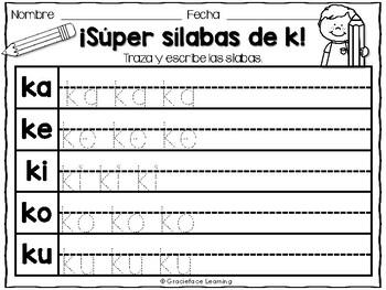 Spanish Phonics Practice For Ka Ke Ki Ko Ku S 237 Labas