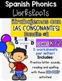 Spanish Phonics|Trabajemos con las consonantes Bundle #2|Fonética| No Prep!|