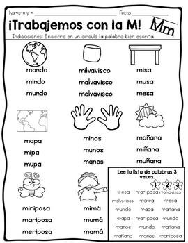 Spanish Phonics Trabajemos con las consonantes Bundle #1 Fonética  No Prep! 