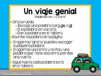 Spanish Phonics Center Words with J G - Centro de fonética Palabras con J G