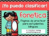 Spanish Phonics – Yo puedo clasificar fonética