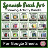 Spanish Pixel Art Activity Bundle