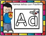 Spanish Playdough Letter Cards