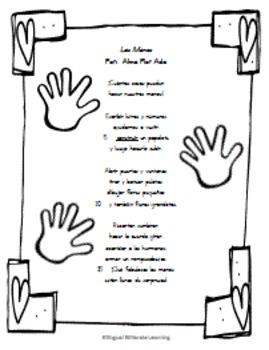 """Spanish Poem-""""Las Manos"""" No PREP Needed!"""