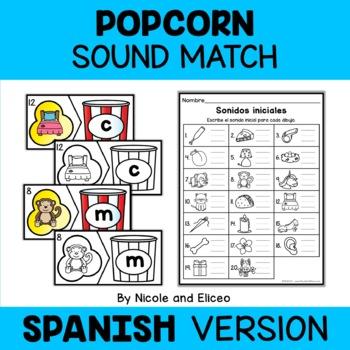 Spanish Popcorn Literacy Center 2
