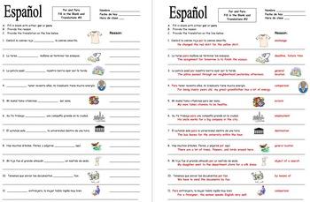Spanish Por and Para Bundle - 3 Worksheets, Skit, Translation, Acronym Signs