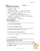 "Spanish ""¿Por o para?"" Practice Worksheets"