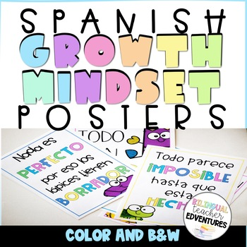 Spanish Positive Posters