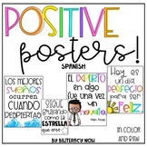 Spanish Positive Posters! Rainbow Style! Black & White Included!