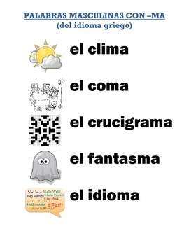 "Spanish Posters: Words Ending with ""-ma"""