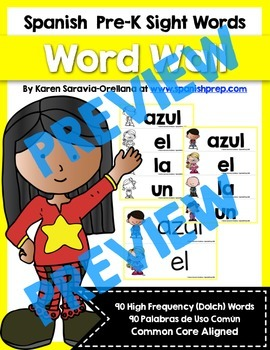 Spanish Sight Words Word Wall (Pre-Primer)