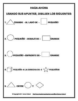 Spanish Preposition Vocabulary and Shape Activities