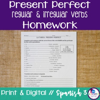 Spanish Present Perfect Regular & Irregular Verbs Homework