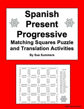 Spanish Present Progressive Matching Squares Puzzles and Assignment
