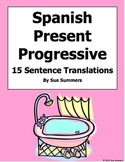Spanish Present Progressive Verbs With House Vocabulary