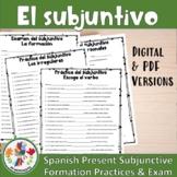 Present Subjunctive Spanish Practice & Test Packet