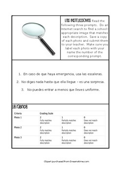 Spanish Present Subjunctive With Conjunctions Paperless Challenges