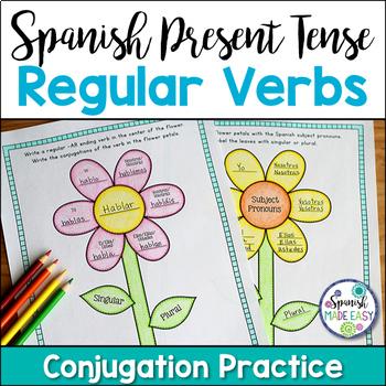 Spanish Present Tense Regular Verbs Activities and Decor Bundle