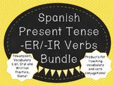 Spanish Present Tense -ER and -IR Verbs Lesson Bundle