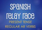 Spanish Present Tense Regular AR Relay Race