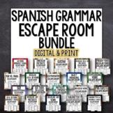 Spanish Break Out Escape Room Grammar Lesson Plan Activity Bundle
