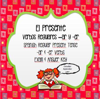 Spanish Present Tense ar/er Test