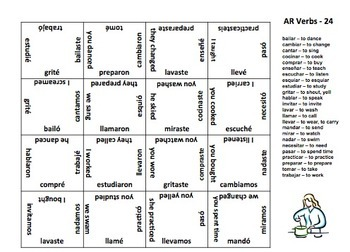 Spanish Preterit AR Verbs 4 x 4 Matching Squares Puzzle