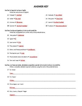 Spanish Preterite Verbs Practice