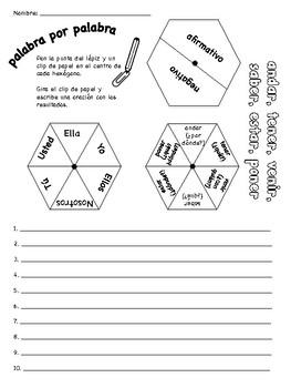 Spanish Preterite Writing Activities; Irregular Verbs (6 Versions)