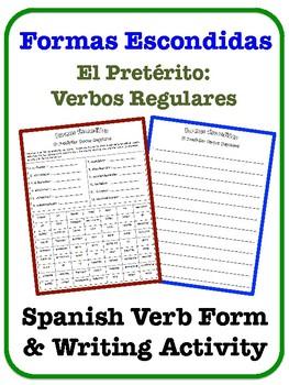 Spanish Preterite Writing Activity (Regular Verbs)