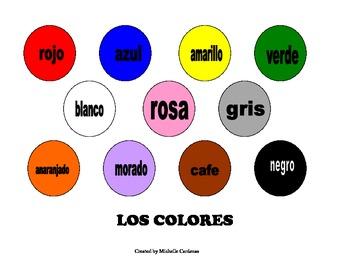 Spanish Printable for Parents/Folder