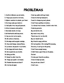 Spanish Problemas Bundle