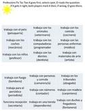 Spanish Professions Game