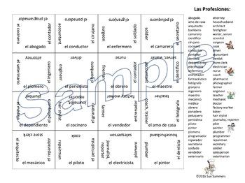 Spanish Professions Matching Squares Puzzle - Las Profesiones