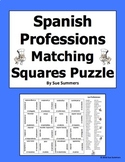 Spanish Professions Matching Squares Puzzles and Assignment - Las Profesiones