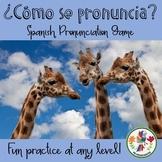 Spanish Pronunciation Activity - ¿Cómo se pronuncia?