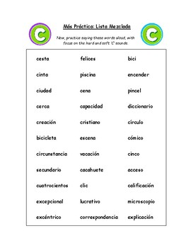 Spanish Pronunciation: Hard and Soft C - Rules, Practice Sheets & Flashcards