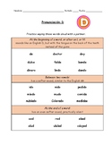 Spanish Pronunciation: Letters D & T - Rules, Practice Sheets & Flashcards