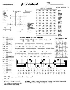 Spanish Sub Plans, Puzzle Sheet, Los Verbos!