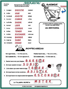 Spanish Puzzles for Regular Present ER and IR Verbs. Verbos Regulares IR y ER