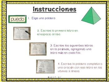 Spanish Pyramid Writing Center- Centro de escritura pirámide de palabras