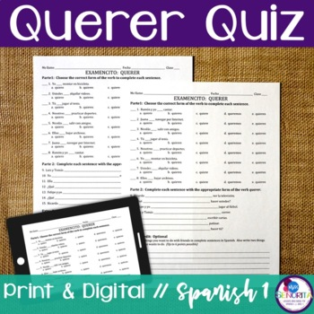 Spanish Querer with Verbs Quiz
