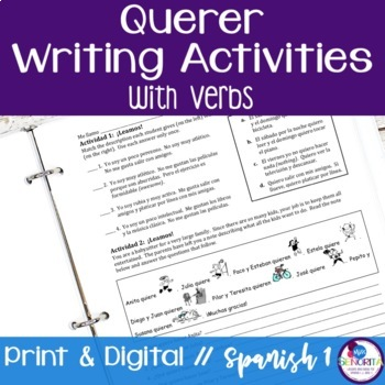 Spanish Querer with Verbs Writing Activities