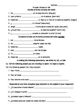 Spanish - Quiz - AR verbs
